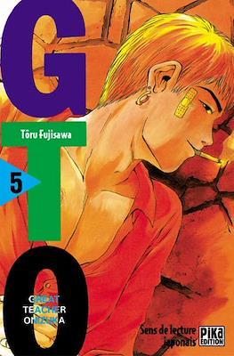 GTO. Great Teacher Onizuka グレート・ティーチャー・オニヅカ (Tankoubon) #5