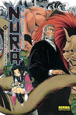 Nura - El señor de los yokai (Rústica con sobrecubierta) #11