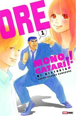 Ore Monogatari!! (Rústica) #1