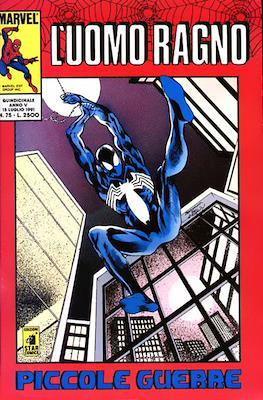 L'Uomo Ragno Vol. 3 / Spider-Man / Amazing Spider-Man (Spillato) #75