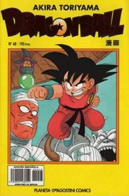 Dragon Ball (Grapa, amarillo) #48
