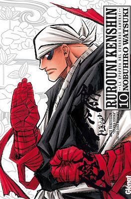 Rurouni Kenshin - La epopeya del guerrero samurai (Rústica con sobrecubierta) #10