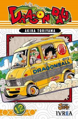 Dragon Ball (Rústica) #12