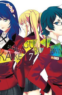 Kakegurui Twin (Rústica con sobrecubierta) #7