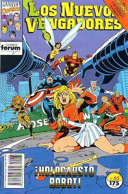 Los Nuevos Vengadores Vol. 1 (1987-1994) (Grapa 32 pp) #65