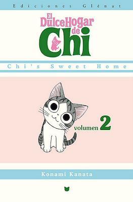 El Dulce Hogar de Chi (Rústica - 13,3 x 18,3 cm - 168 páginas - Color) #2