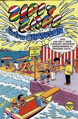 Extras numerados (1982-1985) (Grapa) #7