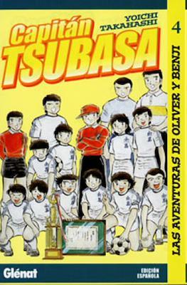 Capitán Tsubasa. Las aventuras de Oliver y Benji (Rústica con sobrecubierta) #4
