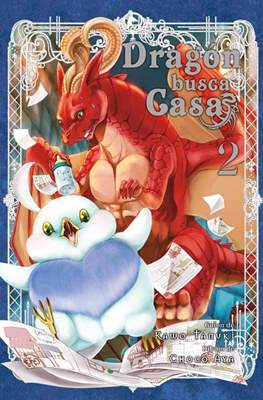 Dragón busca casa (Rústica 176 pp) #2