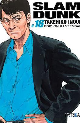 Slam Dunk - Edición Kanzenban (Kanzenban) #16