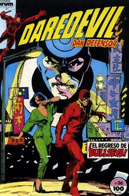 Daredevil (Grapa 32 pp) #26