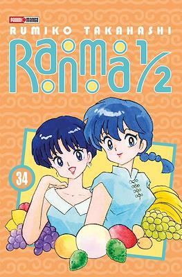 Ranma 1/2 (Rústica) #34