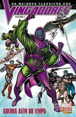 Os maiores clássicos dos Vingadores (Brochado) #3