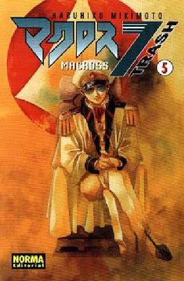 Colección Manga Gran Volumen (Rústica) #35