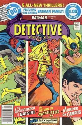 Detective Comics Vol. 1 (1937-2011; 2016-) (Comic Book) #491