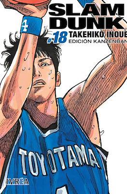 Slam Dunk - Edición Kanzenban (Rústica con sobrecubierta) #18