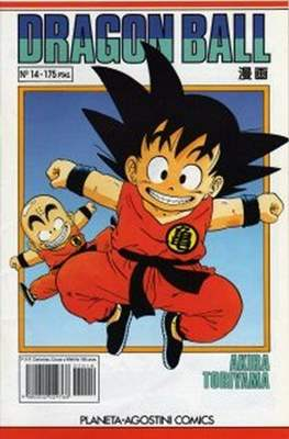 Dragon Ball (Grapa, blanco) #14