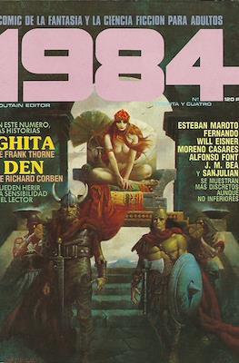 1984 (Grapa, 1978 - 1984) #34