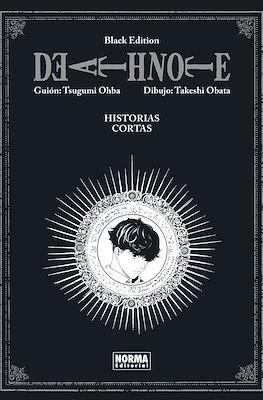 Death Note - Historias cortas (Black Edition) (Rústica)
