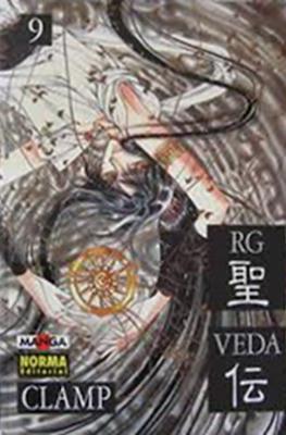 Colección Manga Gran Volumen #32