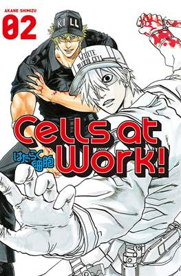 Cells at Work! (Digital) #2