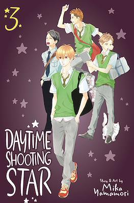 Daytime Shooting Star (Paperback) #3