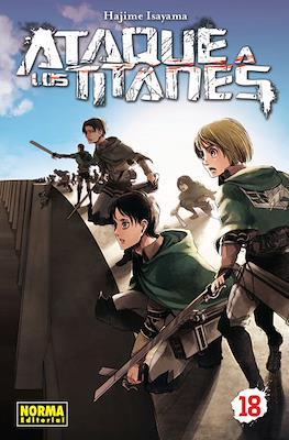Ataque a los Titanes (Rústica con sobrecubierta) #18