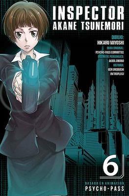 Inspector Akane Tsunemori - Psycho-Pass #6