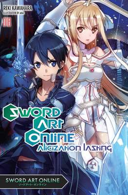 Sword Art Online (Digital) #18