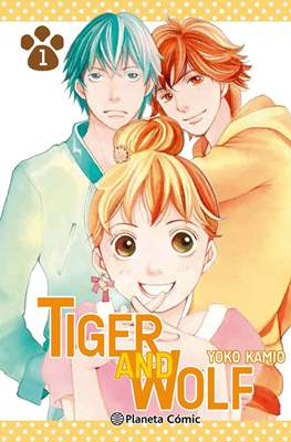 Tiger and Wolf