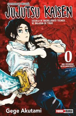 Jujutsu Kaisen: Contiendas de Brujería (Rústica con sobrecubierta) #0