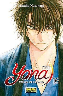 Yona, Princesa del Amanecer (Rústica con sobrecubierta) #16