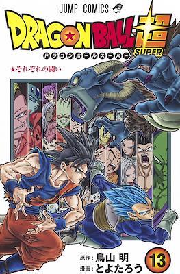 ドラゴンボール超 Dragon Ball Super #13