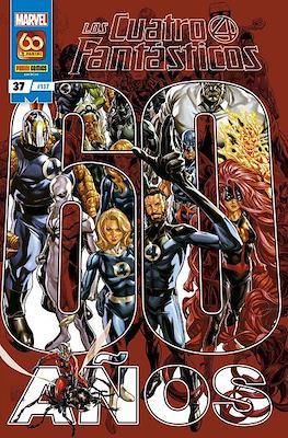 Los 4 Fantásticos / Los Cuatro Fantásticos Vol. 7 (2008-) #137/37
