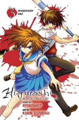 Higurashi When They Cry (Paperback) #17