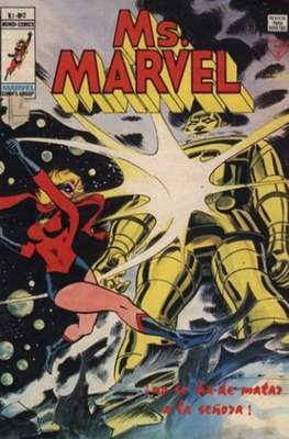Ms. Marvel (1978) (Grapa 36 pp) #2