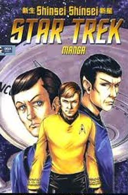 Star Trek - Manga