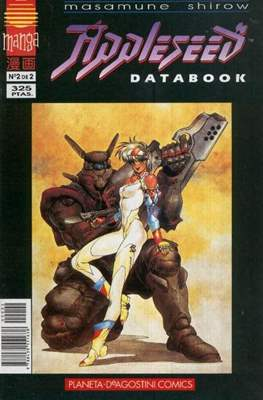 Appleseed Databook #2