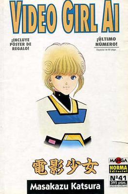 Video girl AI (Rústica, 64 páginas (1994-1997)) #41