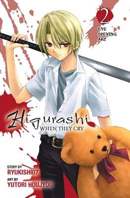 Higurashi When They Cry (Paperback) #12