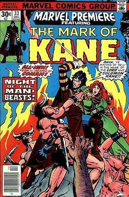 Marvel Premiere (Comic Book. 1972 - 1981) #33