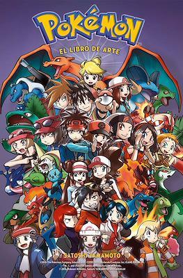 Pokémon: El libro de arte