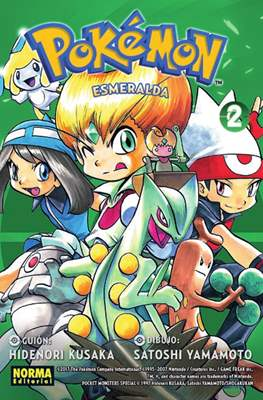 Pokémon (Rústica con solapas) #16