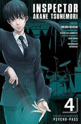 Inspector Akane Tsunemori - Psycho-Pass #4