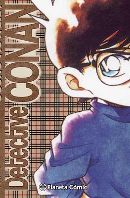 Detective Conan (Rústica con sobrecubierta 360 pp) #11