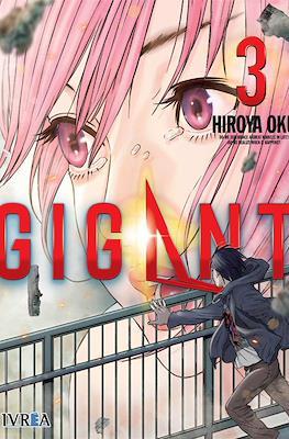 Gigant (Rústica con sobrecubierta) #3