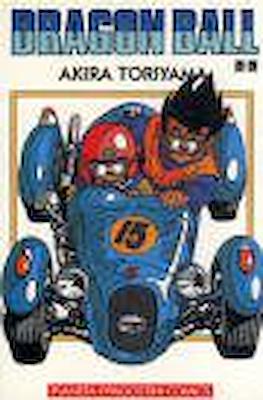 Dragon Ball (Rústica 72 pp) #15