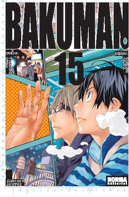 Bakuman (Rústica con sobrecubierta) #15