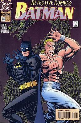 Detective Comics Vol. 1 (1937-2011; 2016-) (Comic Book) #685