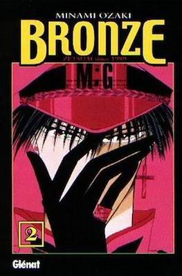 Bronze. Zetsuai since 1989 #2